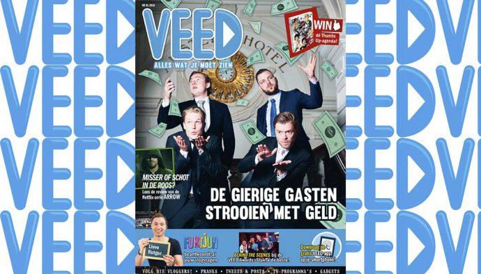 VEED Magazine