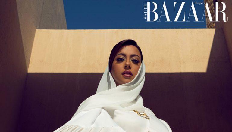 Harper's Bazaar en Esquire lanceren in Saudi-Arabië