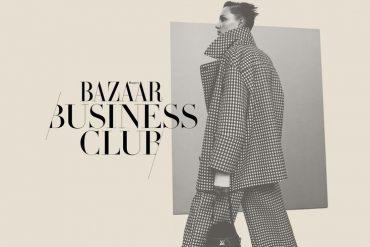 Harper's Bazaar lanceert een Business Club voor ambitieuze vrouwen